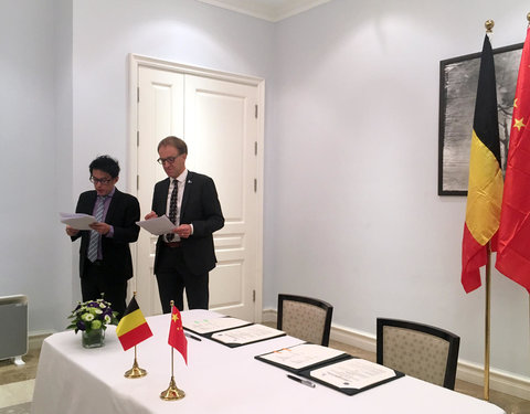 Signing Ceremony International Joint Laboratory on Sino-Belgium sustainable crop pest control between Ghent University and Southwest University