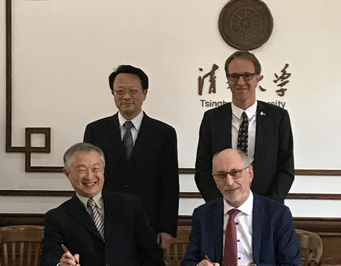 Signing ceremony of cooperation agreement between Ghent University (Faculty of Engineering and Architecture) and Tsinghua University (School of Civil Engineering)