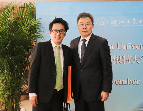 Visit to Zhejiang University of Technology (ZJUT)