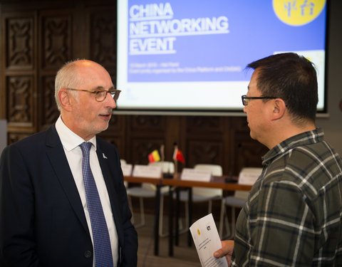 China Networking Event
