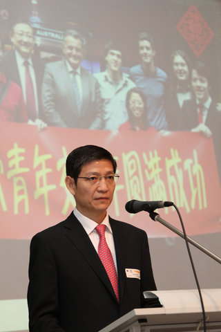 Toespraak door Liao Liqiang, Chinese Ambassadeur in België: 'A view on the further development of the China-Belgium relationship'
